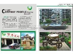自然 喷泉 景观/自然石灯笼仿古桌椅 景观水车 自然流水洗手盆